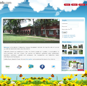 Web Portal About District Gaibandha