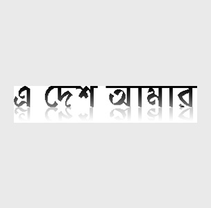 Web Portal of Bangladesh