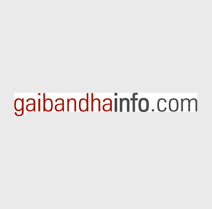 A Web Portal About District Gaibandha
